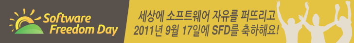 magazine-banner-korean.png